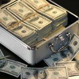 money in a case