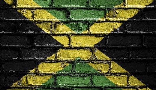 【クレオール、パトワ】マニアック過ぎるジャマイカ英語の特徴まとめ