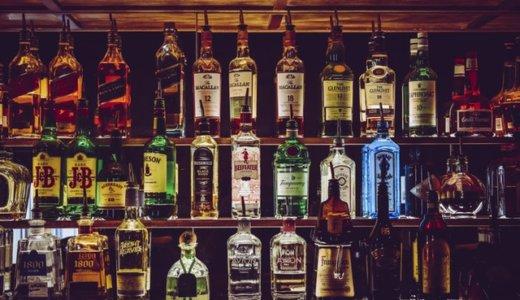 英語で「酔っ払い」って何て言う?酔い度レベル別表現40選